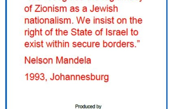 Zionism Leaflet