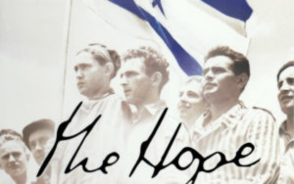 Film: The Hope